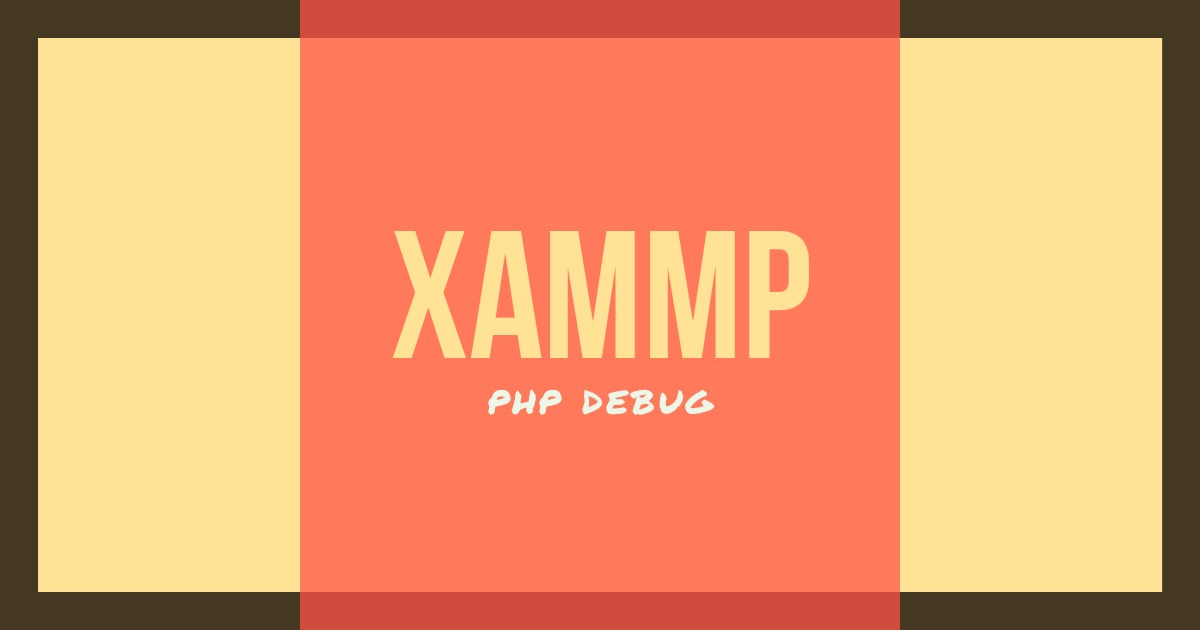 Windows XAMPP+Visual Studio Code環境でPHPのデバッグ設定